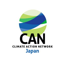 eyecatch-CAN-Japan-endorse