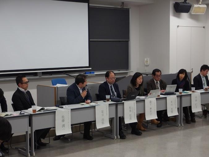 分科会4「世界は2015年パリ合意に向けて動いている~日本の役割は?~」スピーカー