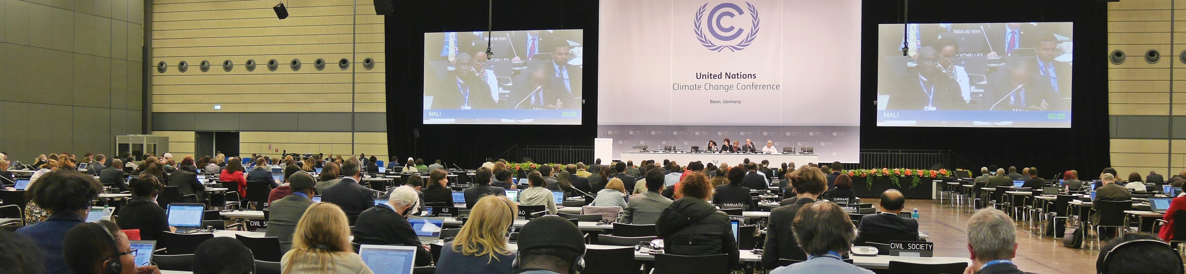 2017年6月26日(月)国連気候変動ボン会議報告会 in 京都 パリ協定の実施に向けた議論の最前線[京都]